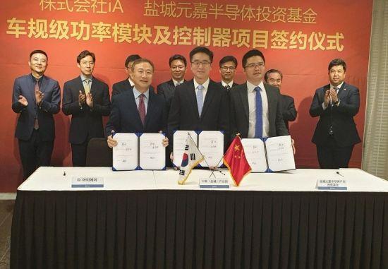 [공시+]아이에이 비메모리 반도체 사업, 중국서 2100만불 기술개발용역 수익 확보·9300만불 JV 설립