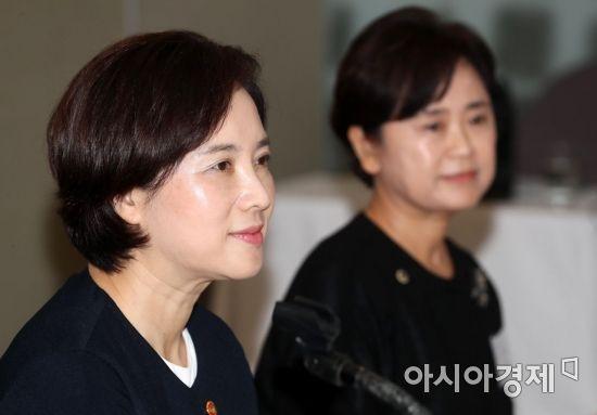 [포토]유은혜 사회부총리 초청 서울총장포럼