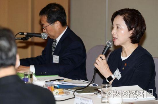 [포토]서울총장포럼 참석한 유은혜