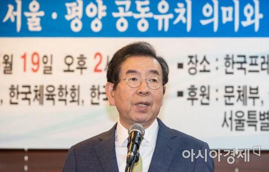 [포토]2032올림픽 서울-평양 공동유치 의미와 언론의 역할