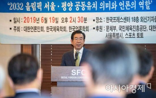 [포토]축사하는 박원순 서울시장