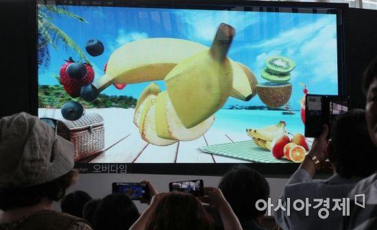 [포토] 오버다임, 서울역서 254인치 무안경 3D 영상 시연