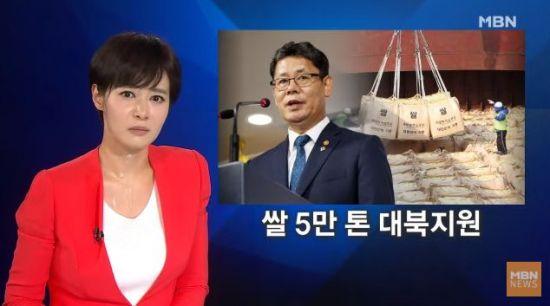 [포토] 김주하 '땀이 폭포처럼…'