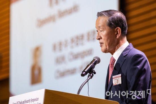 [포토]허창수 전국경제인연합회 회장 개회사