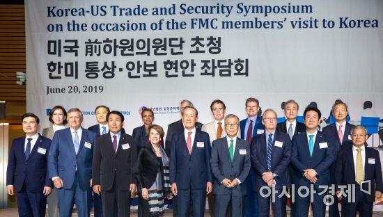 [포토]미국 전 하원의원단 초청 한미 통상-안보 현안 좌담회 개최