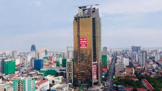 캄보디아 최고층 빌딩, 한국 기업이 짓는다