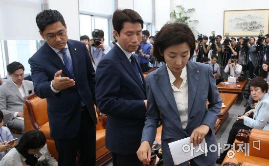 80일의 '봄잠' 끝낸 국회, 한국당 합의 뒤집기에 다시 안개 속 (종합)