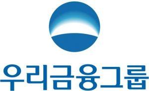 'DLF 홍역' 우리금융지주, 이사회에 내부통제委 신설(종합)