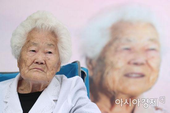 [포토]생각에 잠긴 이옥선 할머니