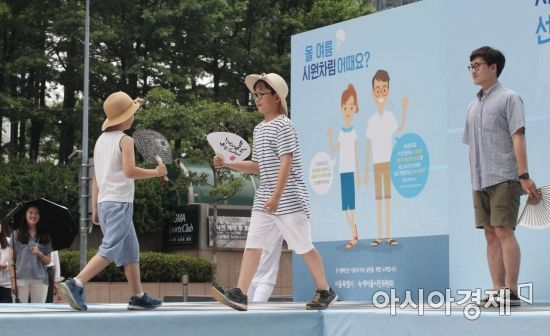 [포토] 시민들이 참여한 시원차림 패션쇼