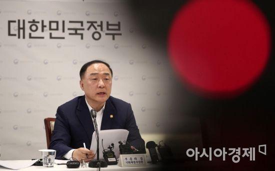 홍남기·김상조, 대기업 총수 면담…日수출규제 논의