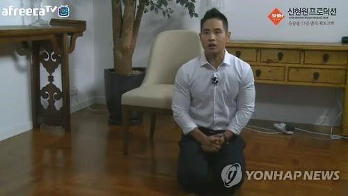"""대법 """"'병역기피' 유승준 비자 발급 제한 위법""""…입국 가능해지나(종합)"""