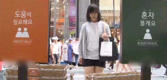 [요즘사람]쇼핑하는데 말 걸지마!