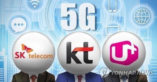 [5G 100일]140만 돌파...150만 육박, 5G 가입자 유치 사활