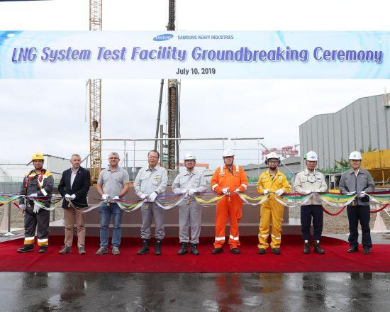 삼성重, 조선·해양 통합 LNG 실증 설비 구축…업계 최초