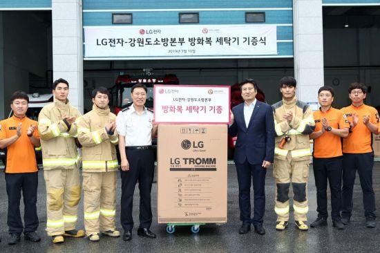 [포토]LG전자, 강원지역 소방서에 '방화복 세탁기' 20대 기증