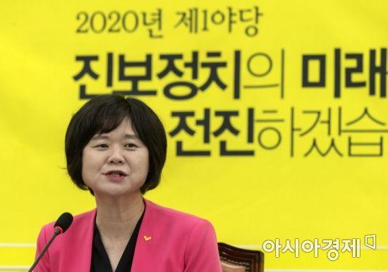 """이정미 """"2020년 교섭단체로 돌아오겠다"""" 퇴임 기자회견"""