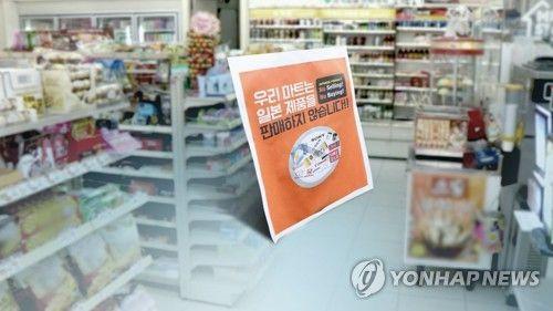 """국민 10명 중 7명 """"일본 제품 불매운동 참여하겠다"""""""