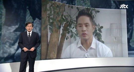 """'뉴스룸' 손석희 """"유승준 입국금지 17년, 스스로가 불러들인 재앙"""""""
