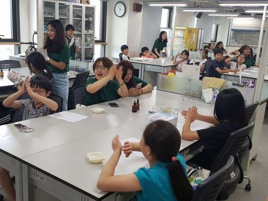 성북구, 여름방학 어린이 환경학교 운영
