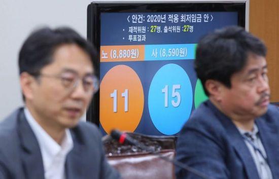 """중소·중견 """"최저임금 8590원 수용""""…소상공인 """"투쟁 집회""""(종합)"""