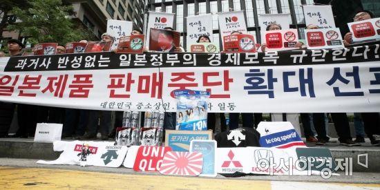 """""""일본 여행 특가할인""""…온라인에선 잠잠한 '불매운동'"""