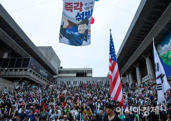 [포토]세종문화회관 앞에 모인 우리공화당