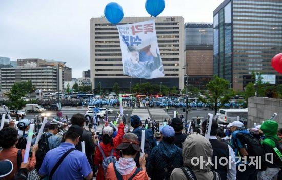 [포토]박원순 서울시장 규탄 집회
