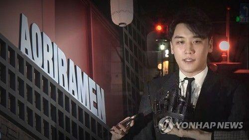 명동서 자취 감춘 YG 식당…삼거리푸줏간 속한 'YG리퍼블릭' 폐점