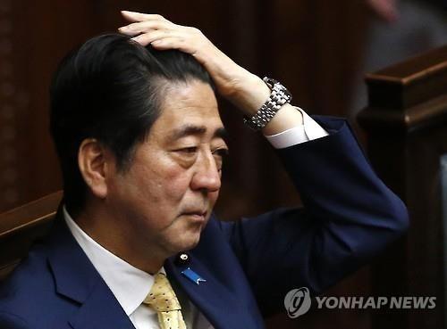 """[종합]""""강제 징용 피해자들 울컥했다"""" '노노재팬', 접속자 '폭주'"""