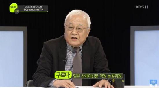 """구로다, 韓 '일본 불매운동' 조롱…""""삼성폰도 사지 말아야"""""""