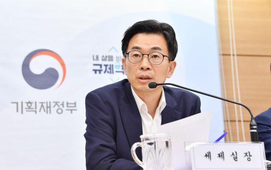 '9억원 초과 상가주택 양도세 대폭 오른다'