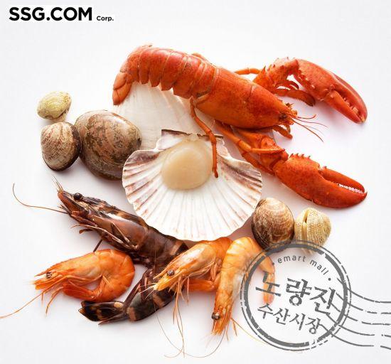 """""""노량진의 신선한 해물을 식탁까지""""…SSG닷컴, 당일 경매상품 판매"""