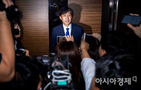 [전문]조국 법무부 장관 후보자, 충무공 한시 구절 빗대 소감 발표(종합)