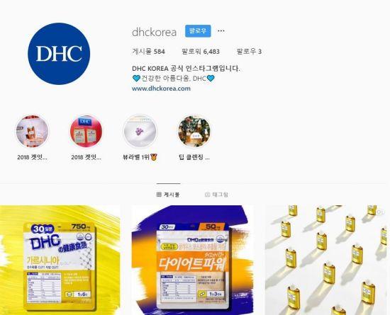 '클렌징오일 1위→혐한·가짜뉴스' DHC…유통업계 제품 퇴출에 속도