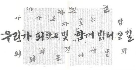 15年 만에 '독립기념관' 광복절 정부경축식 부활