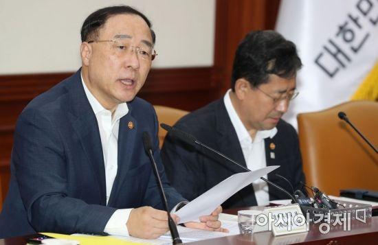 """홍남기 """"하반기 16.5조원 SOC 신속 집행"""""""