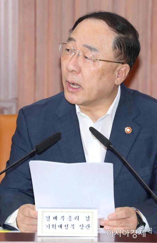 [포토]제21차 경제활력대책회의