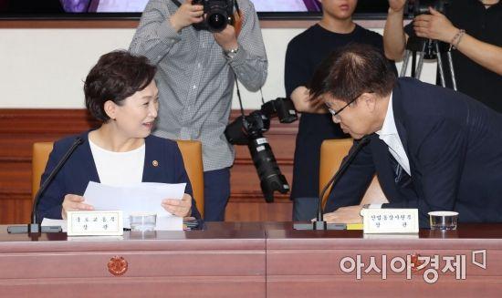[포토]김현미 국토부 장관 찾은 김영주 무역협회장