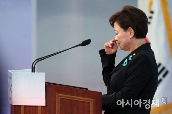 [포토] 기념사 중 울먹이는 진선미 장관