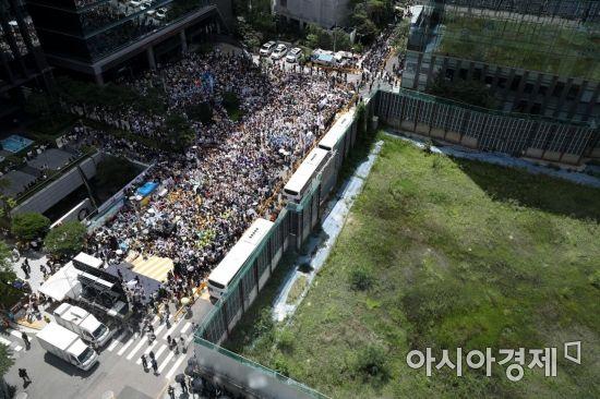[포토]옛 일본대사관 앞에서 열린 1400번째 수요시위