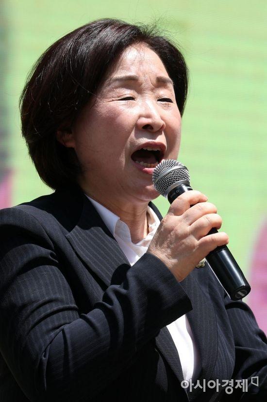 [포토]일본 사죄 촉구하는 심상정