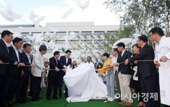 [포토] 강동구, '평화의 소녀상 제막식' 개최