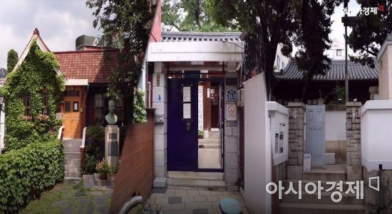 [영상]문화재 지정된 '친일파 가옥' 국고로 유지·보수…안내는?