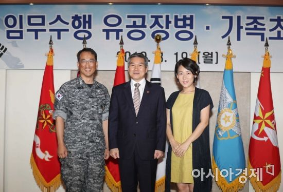 [포토]정경두 국방부 장관, 강기영 중령 격려