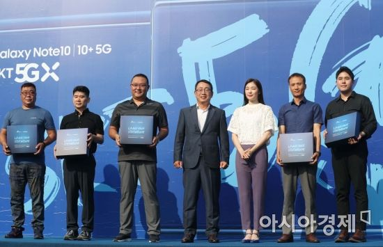 [포토]SKT 갤럭시노트10 출시 기념행사