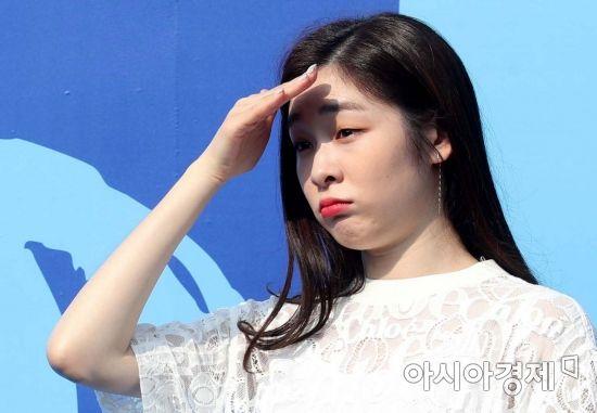 [포토]김연아, 입 삐쭉