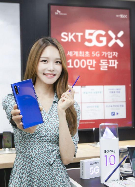 SKT, 5G 가입자 100만 돌파…글로벌 28개 통신사 중 최초