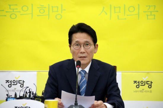 """정의당 """"민주당 모병제 검토 환영…공론화 제안"""""""