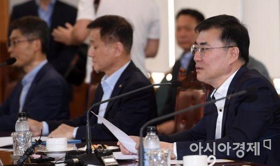 [포토] 발언하는 손병두 금융위 부위원장